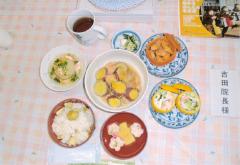 10月31日昼食メニュー